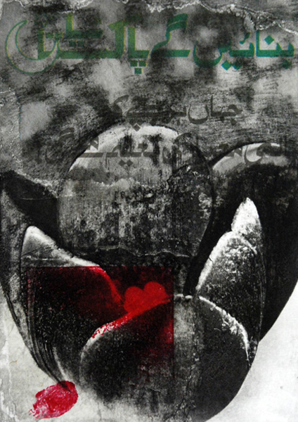 ALIA BILGRAMI | Banainge Pakistan | fine art print